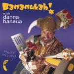 bananukah-image